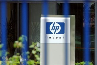 Entrée du site de Hewlett-Packard HP à Grenoble