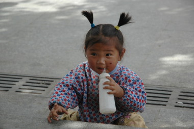 Népal © Philippe Hué 2005
