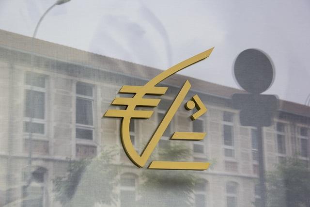 Logo de la Caisse d'Épargne. La banque s'allie à Minalogic pour proposer un prêt destiné à la transformation numérique des entreprises © Chloé Ponset - Place Gre'net