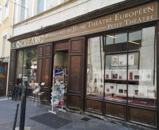 Le siège du Créarc, rue Pierre Duclot. © Joël Kermabon - Place Gre'net