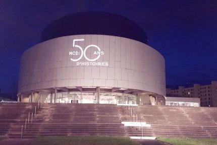MC2, Maison de la culture de Grenoble.
