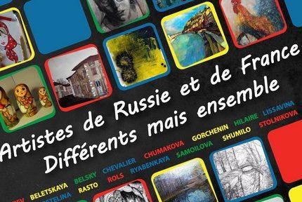 Exposition de seize artistes de Russie et de France à l'ancien musée de peinture.