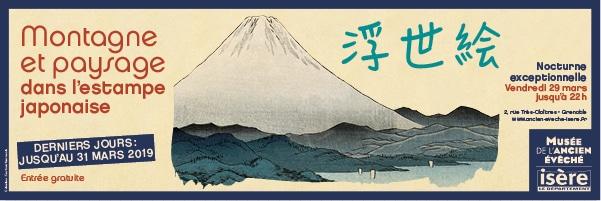 Exposition Montagne et paysage dans l
