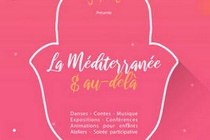 Amal organise le festival La Méditerranée et au-delà.