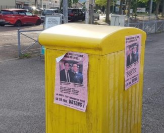 Affiches anti-Longo-Thoviste sur Fontaine : le PCF « décline toute responsabilité »