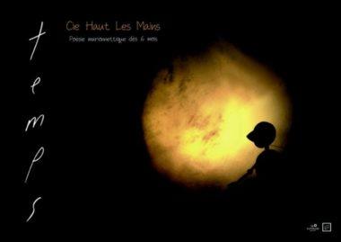 Affiche du spectacle Temps © Saint-Martin-D'Hères