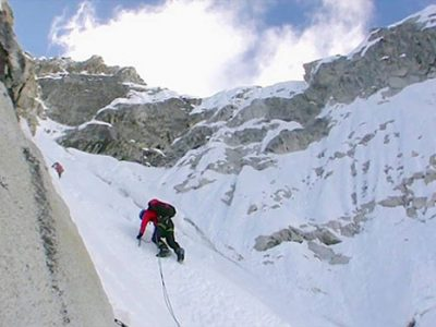 Gaurishankar Project 2013 : Nepal climbing