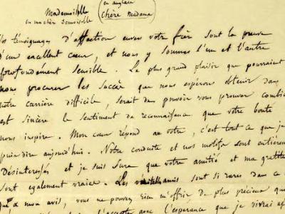 Lettre d'Hector Berlioz © hberlioz.com