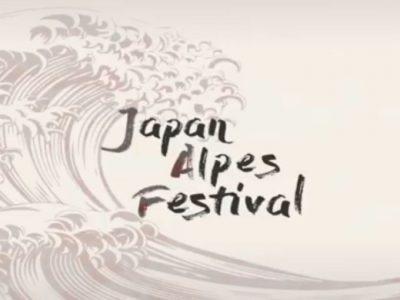 Première édition du Japan Alpes Festival sur le campus de Saint-Martin d'Hères les 18 et 19 septembre